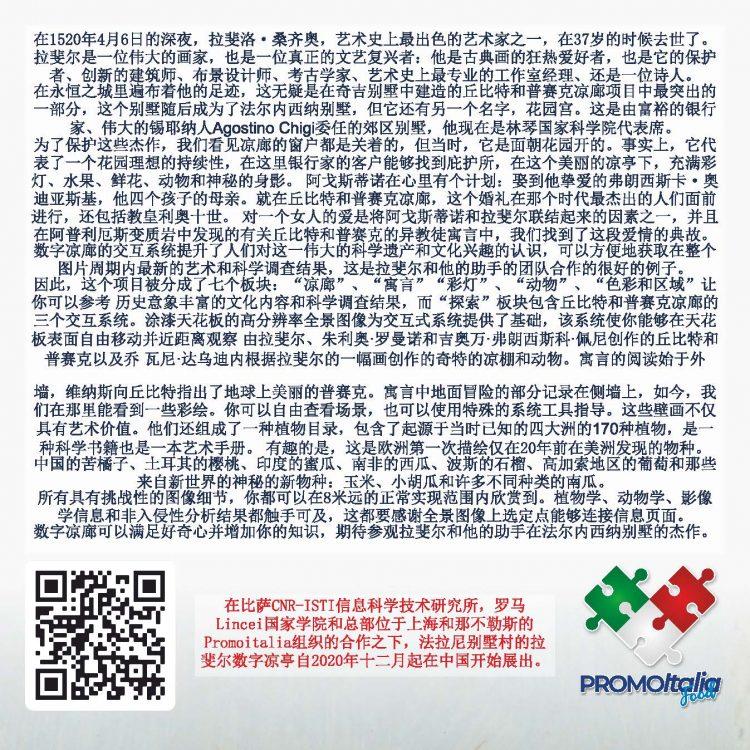 Sito PROMO_post loggia digitale_foto_Page_1